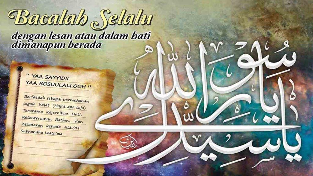 Mujahadah Kubro Wahidiyah 2021