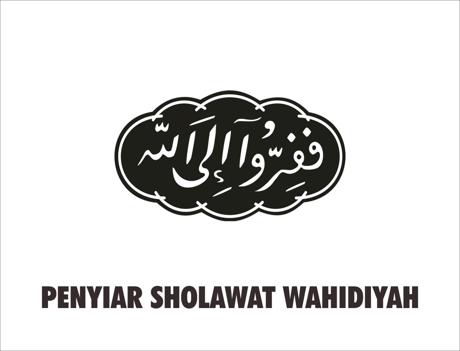 Bendera Penyiar Sholawat Wahidiyah