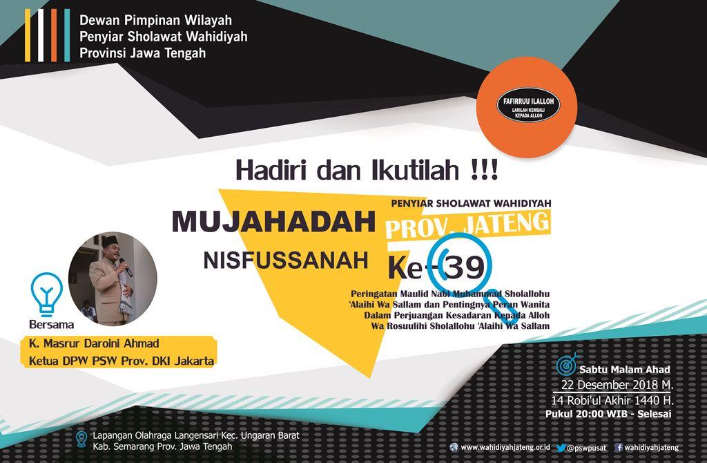 Mujahadah Nisfussanah di Semarang 22 Desember 2018 Kecil