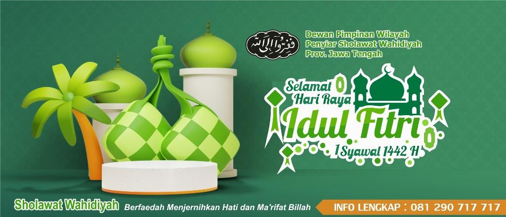 Hari Raya Idul Fitri 1442 H