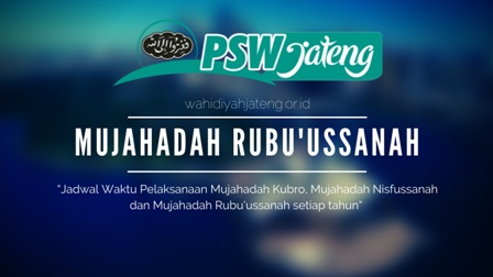 Mujahadah Rubu'ussanah DPC PSW Se Jawa Tengah Periode Ke-2